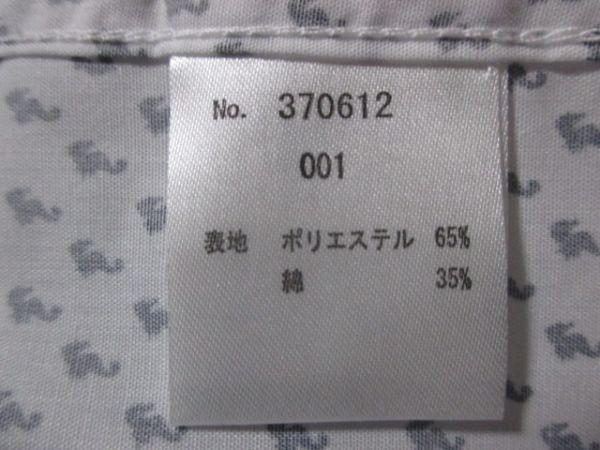 新品 2枚セット M★雑誌掲載 大人 紳士 ブランド G-STAGE メンズ 長袖 デザインシャツ Yシャツ ホワイト/白/オリーブ/ベージュ 系 BD-M-1_画像5