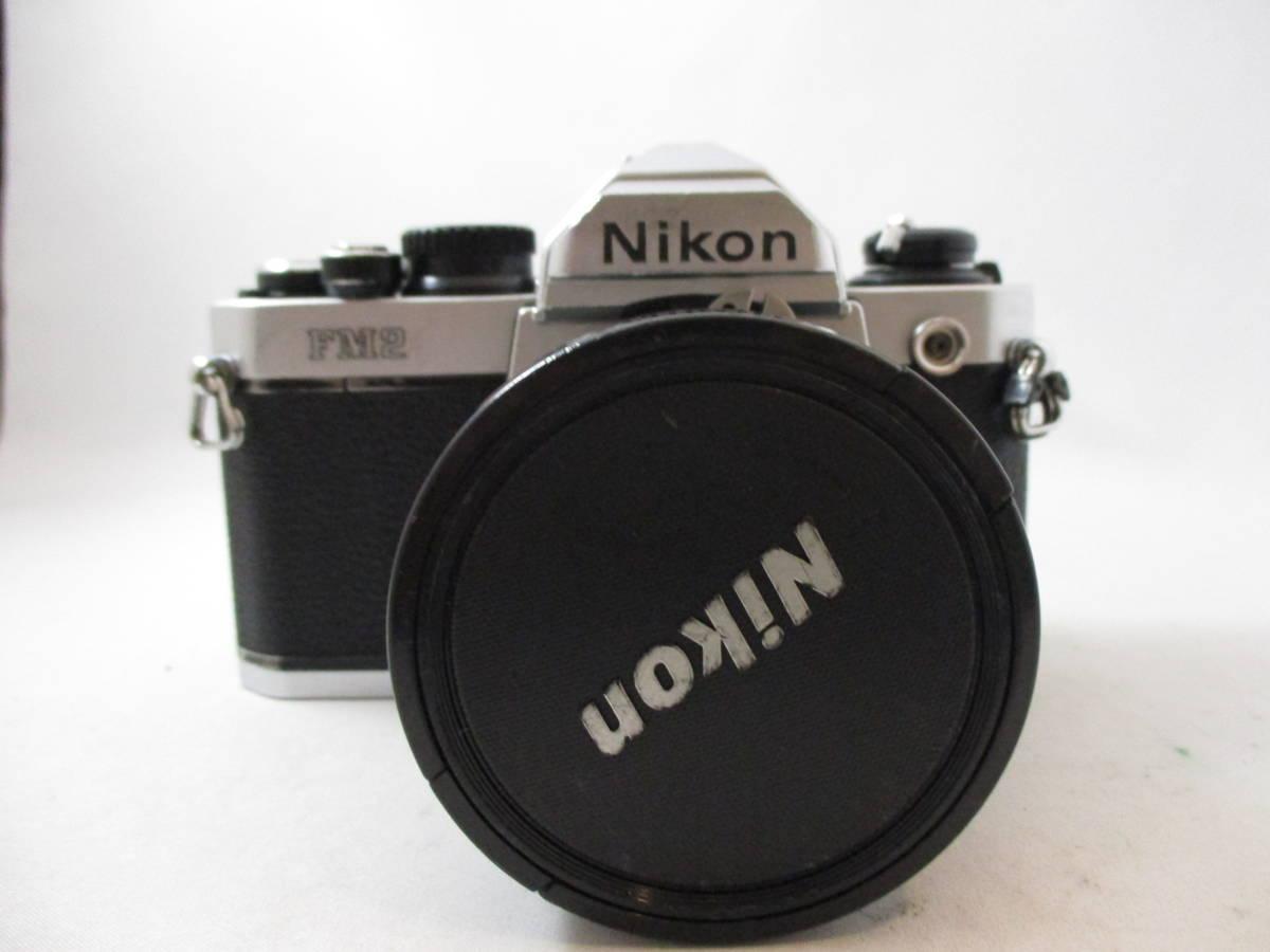 Nikon FM2 カメラ レンズ 20mm 1:2.8 付き  動作未確認 中古品