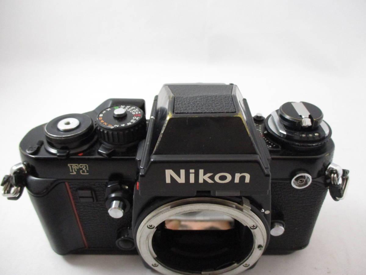 Nikon F3 ニコン エフスリー ボディ MF マニュアルフォーカス 動作未確認 中古品_画像3