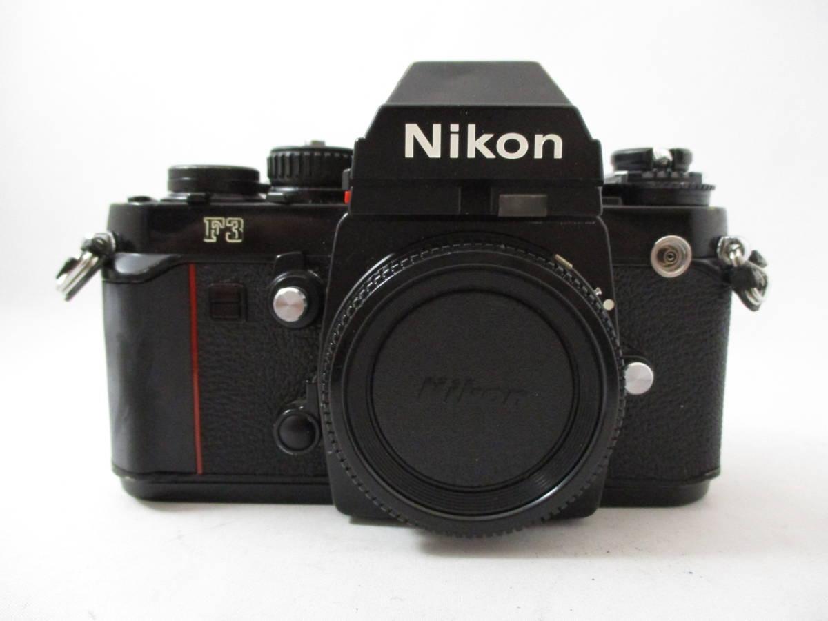 Nikon F3 ニコン エフスリー ボディ MF マニュアルフォーカス 動作未確認 中古品