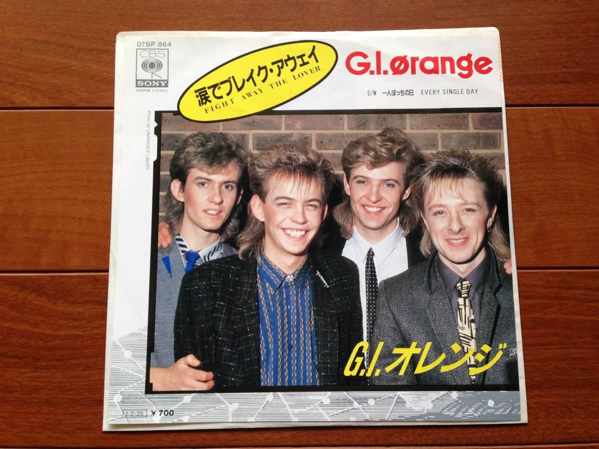 見本盤 G.I.オレンジ 涙でブレイクアウェイ orange 80's アイドル洋楽 名曲 duran duran culture club wham nena ロンドンナイト promo _画像1