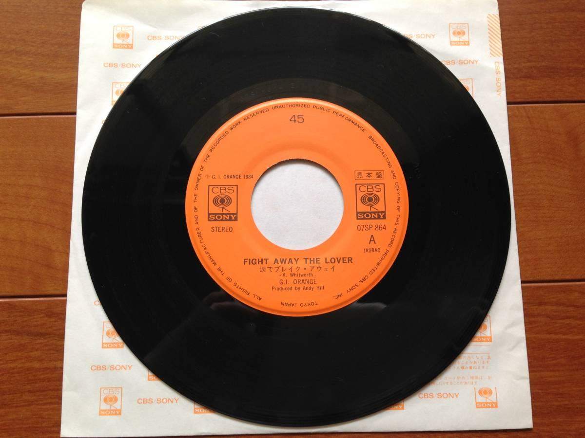 見本盤 G.I.オレンジ 涙でブレイクアウェイ orange 80's アイドル洋楽 名曲 duran duran culture club wham nena ロンドンナイト promo _画像3