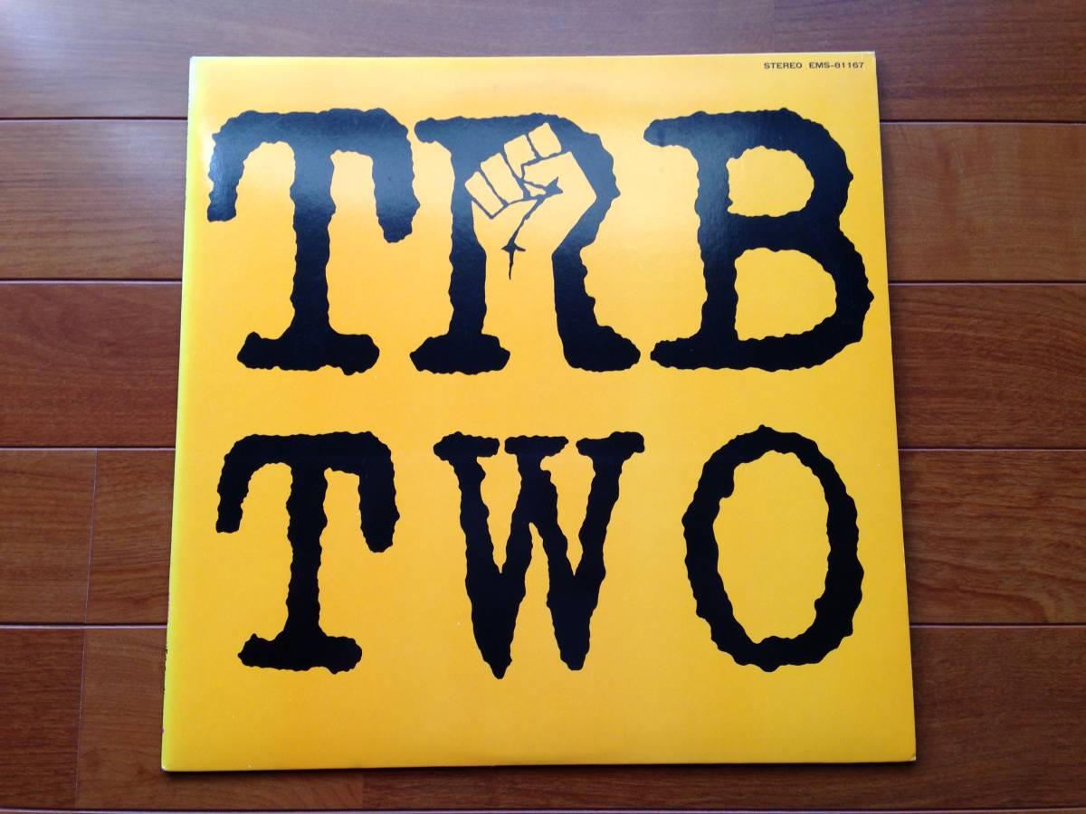 国内盤LP TOM ROBINSON BAND TRB TWO トムロビンソンバンド 2 /トッドラングレン・プロデュース TODD RUNDGREN 初期 punk power pop_画像1