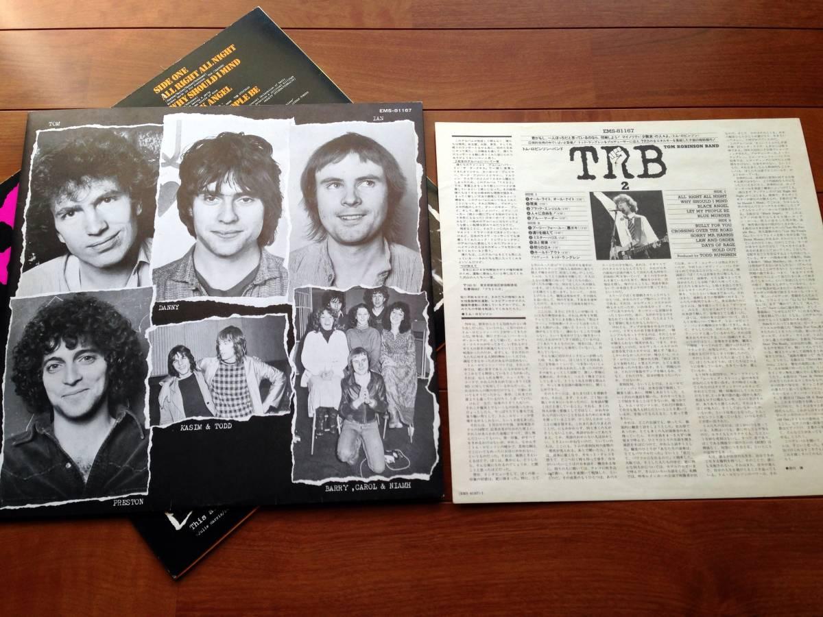 国内盤LP TOM ROBINSON BAND TRB TWO トムロビンソンバンド 2 /トッドラングレン・プロデュース TODD RUNDGREN 初期 punk power pop_画像3