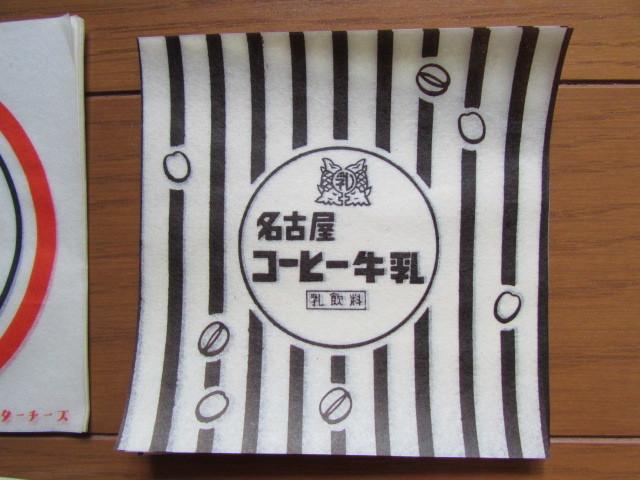 古い 牛乳瓶の掛紙 4種 40枚 雪印ネオマイナー 名古屋牛乳 市乳 昭和40年代頃 牛乳キャップや飲み口を保護する包紙 ラベル レトロ_画像3