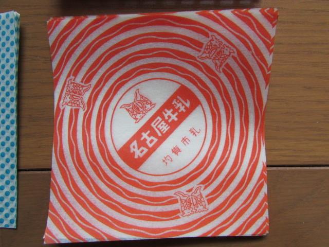 古い 牛乳瓶の掛紙 4種 40枚 雪印ネオマイナー 名古屋牛乳 市乳 昭和40年代頃 牛乳キャップや飲み口を保護する包紙 ラベル レトロ_画像5