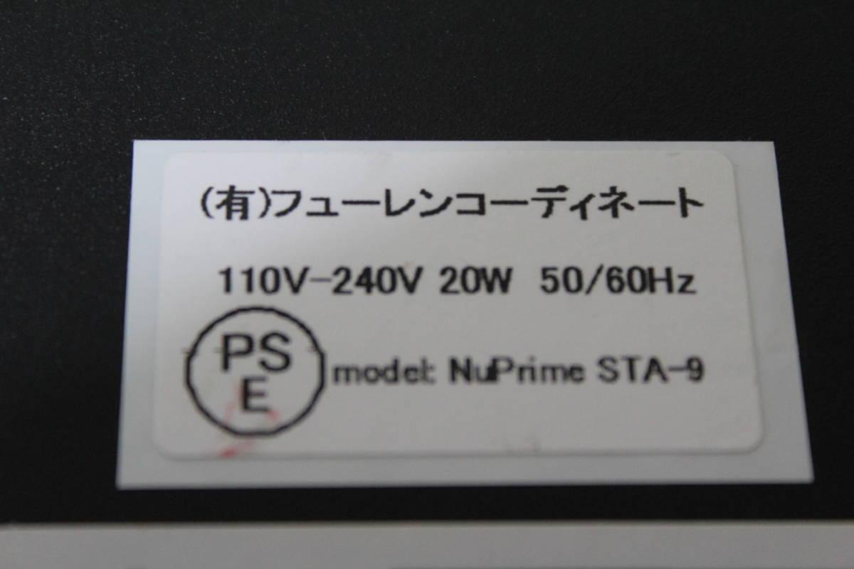 Nuprime パワーアンプ STA9 中古品 美品  _画像8