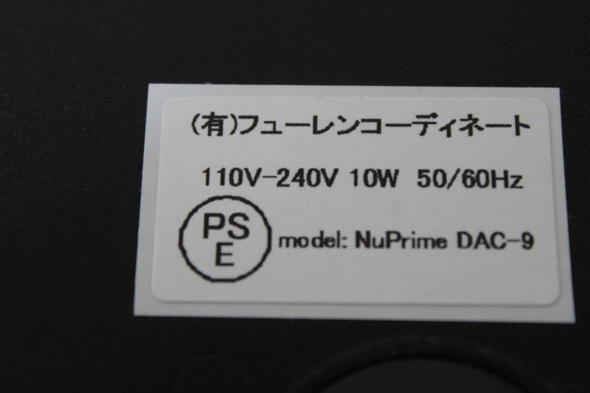 Nuprime パワーアンプ STA9 中古品 美品  _画像9