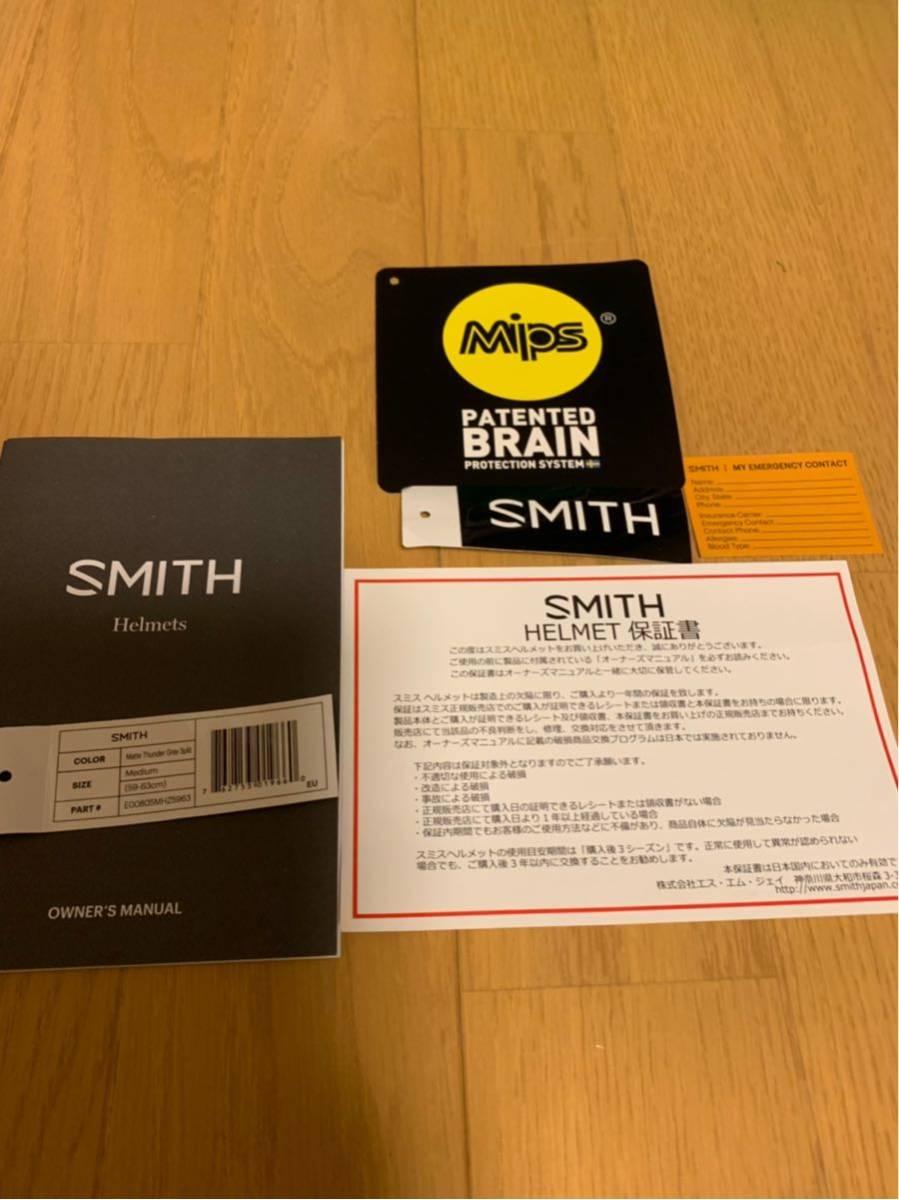 Smith ヘルメット CODE MIPS Mサイズ(59-63)アジアンフィット美品 _画像2