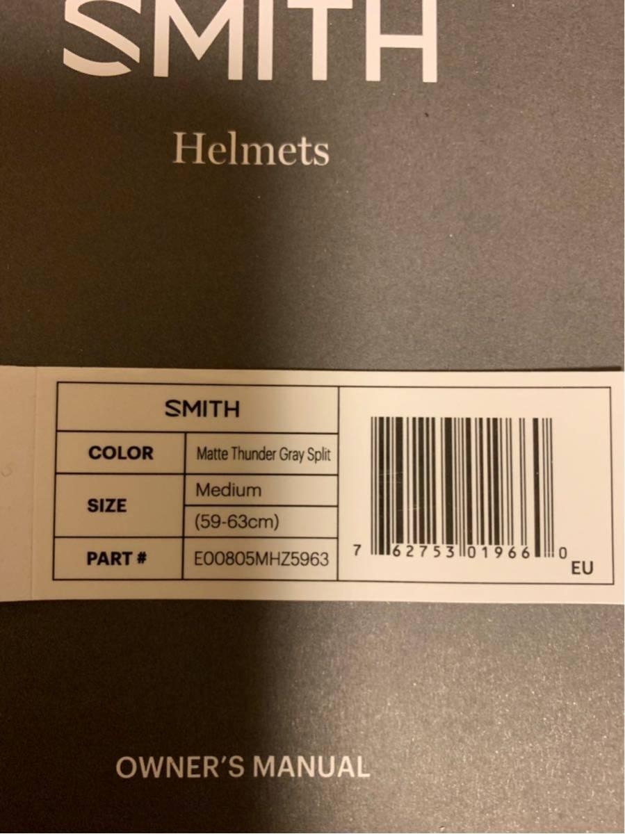 Smith ヘルメット CODE MIPS Mサイズ(59-63)アジアンフィット美品 _画像9