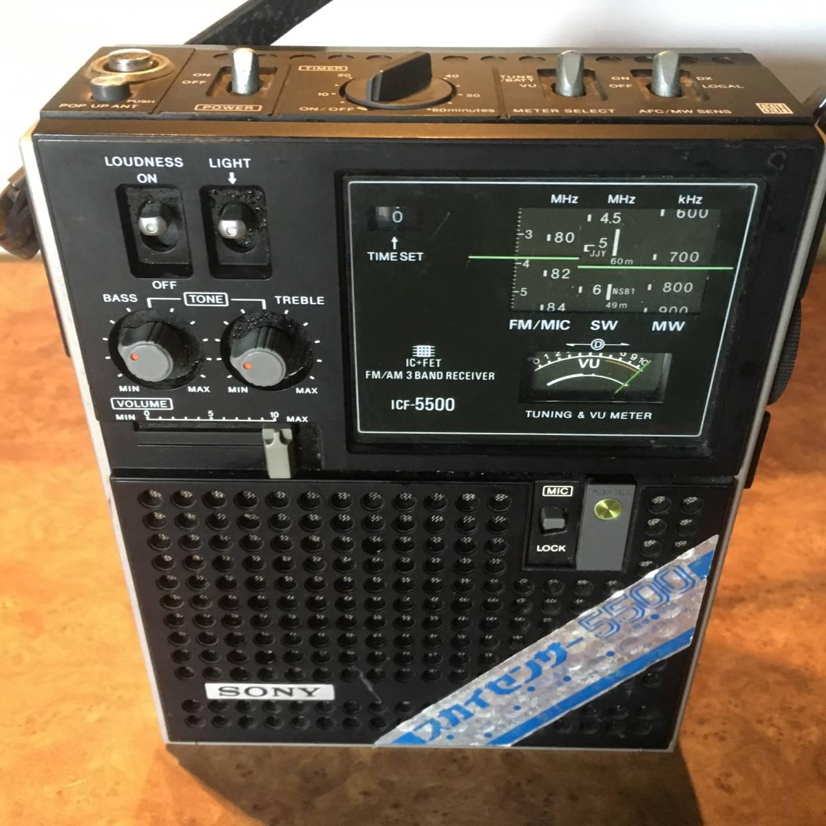 《ジャンク》ソニー スカイセンサー 5500 / ICF-5500 レトロ 家電