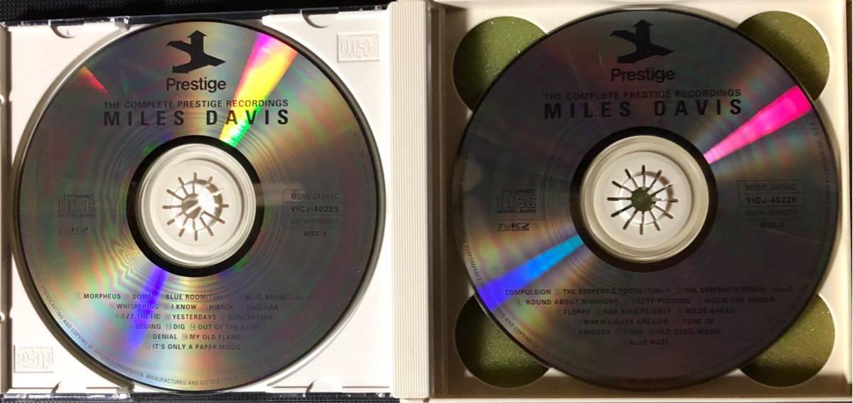 ジャズCD マイルス・デイヴィス:プレスティッジ・レコーディングス 〈 8枚組 〉 《 限定盤 》『 廃盤です 』_画像3