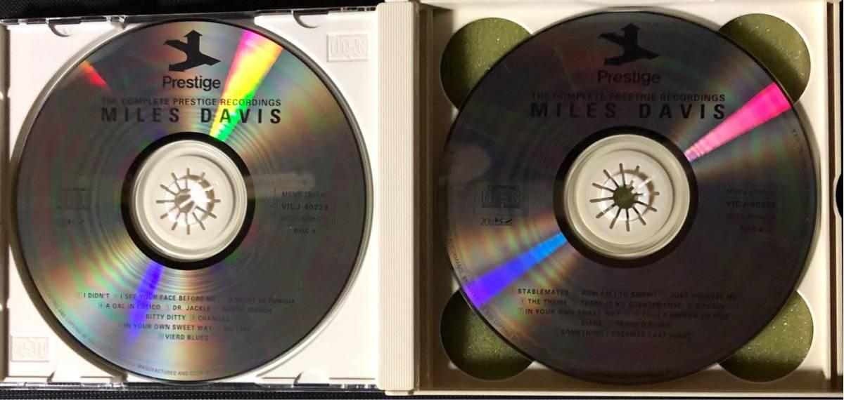 ジャズCD マイルス・デイヴィス:プレスティッジ・レコーディングス 〈 8枚組 〉 《 限定盤 》『 廃盤です 』_画像4
