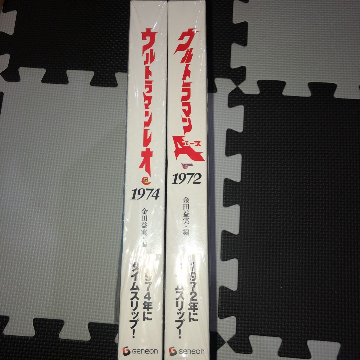 ほぼ新品! ウルトラマンエース A ウルトラマン レオ DVD 1974年 1972年 タイムスリップ _画像3