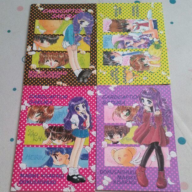 5冊 カードキャプターさくら 同人誌 CCさくら さくらフェス 小狼 知世 エリオル_画像4