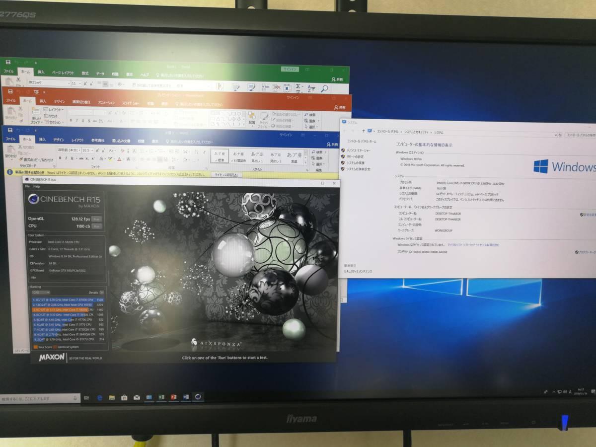 自作本格水冷PC その2_画像4