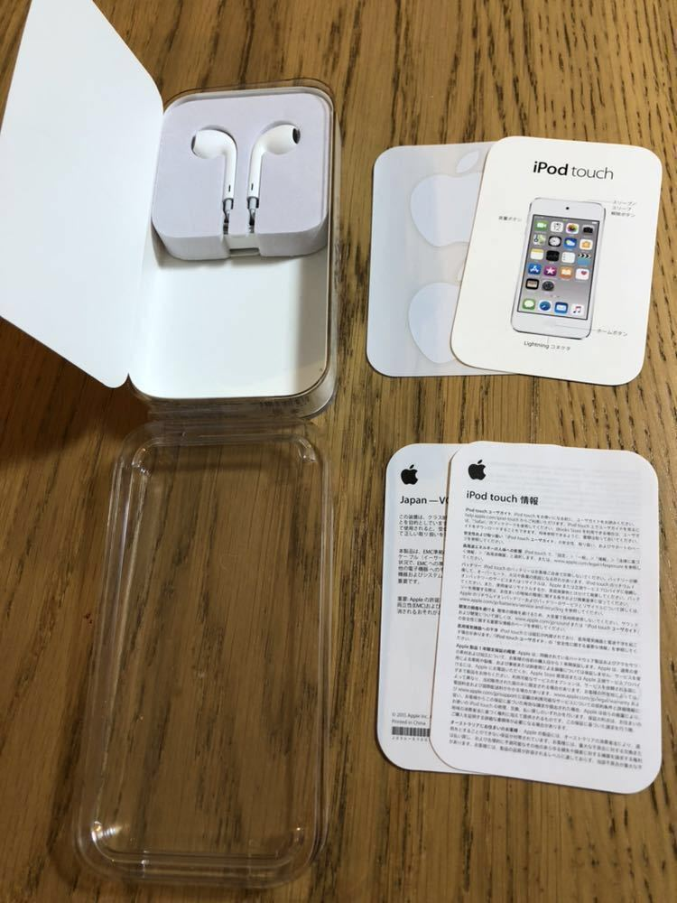 iPod touch 第6世代 32GB シルバー 送料無料_画像2