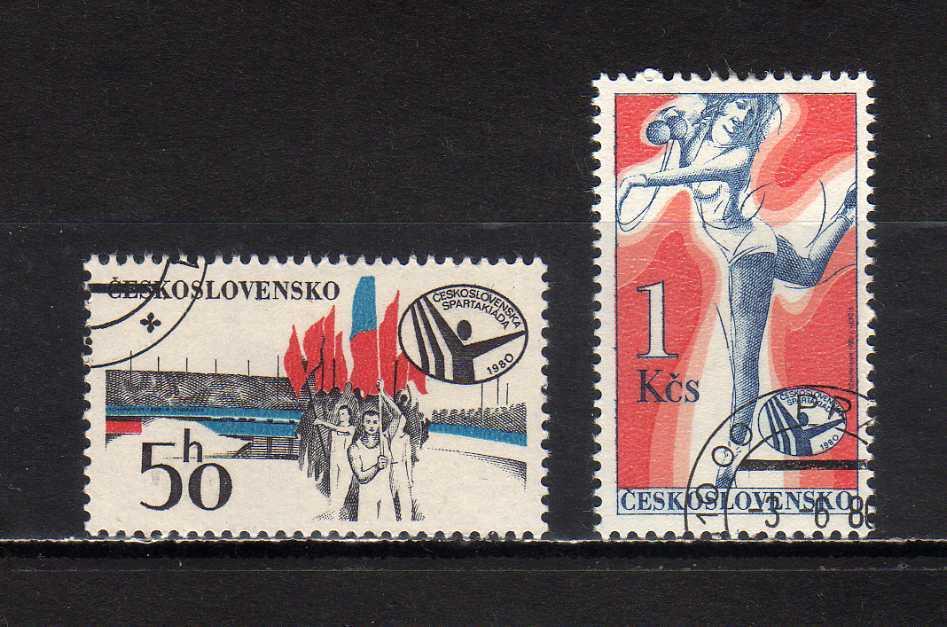 191141 チェコスロヴァキア 1980年 国民体育大会 2種完揃 使用済_画像1