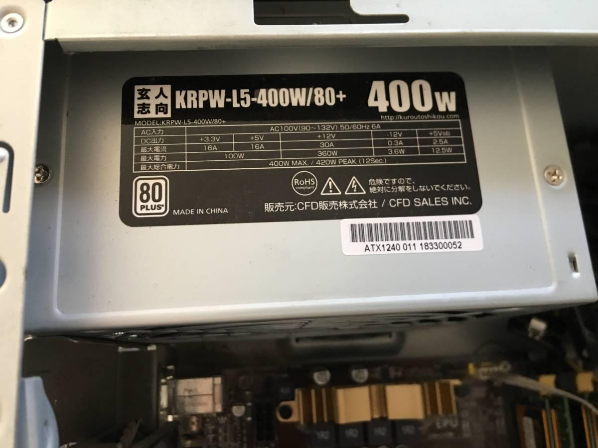 自作 ASUS Z87-A Core i7-4770 SR149 3.40GHZ/ 16GBメモリ / HDDなし / 動作未確認_画像6