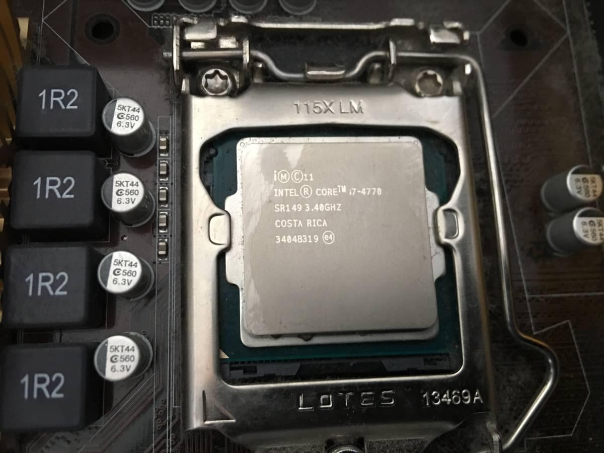 自作 ASUS Z87-A Core i7-4770 SR149 3.40GHZ/ 16GBメモリ / HDDなし / 動作未確認_画像4