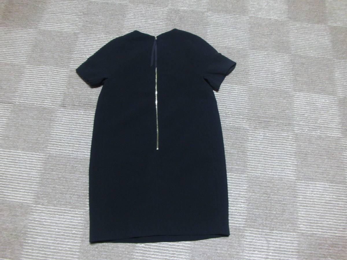 ケイトスペードニューヨークembellished shift dressチョコビジュー ワンピース US4号/JP11号~13号前後