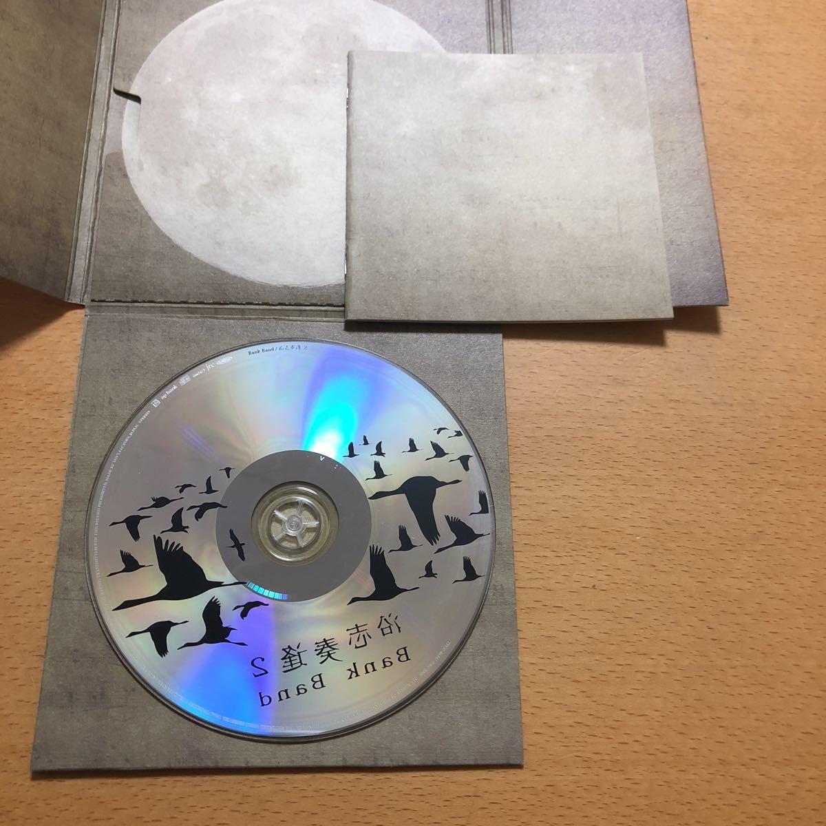 Bank Band『沿志奏逢 2』 CD☆美品☆アルバム☆Mr.Children☆ミスチル☆58_画像3
