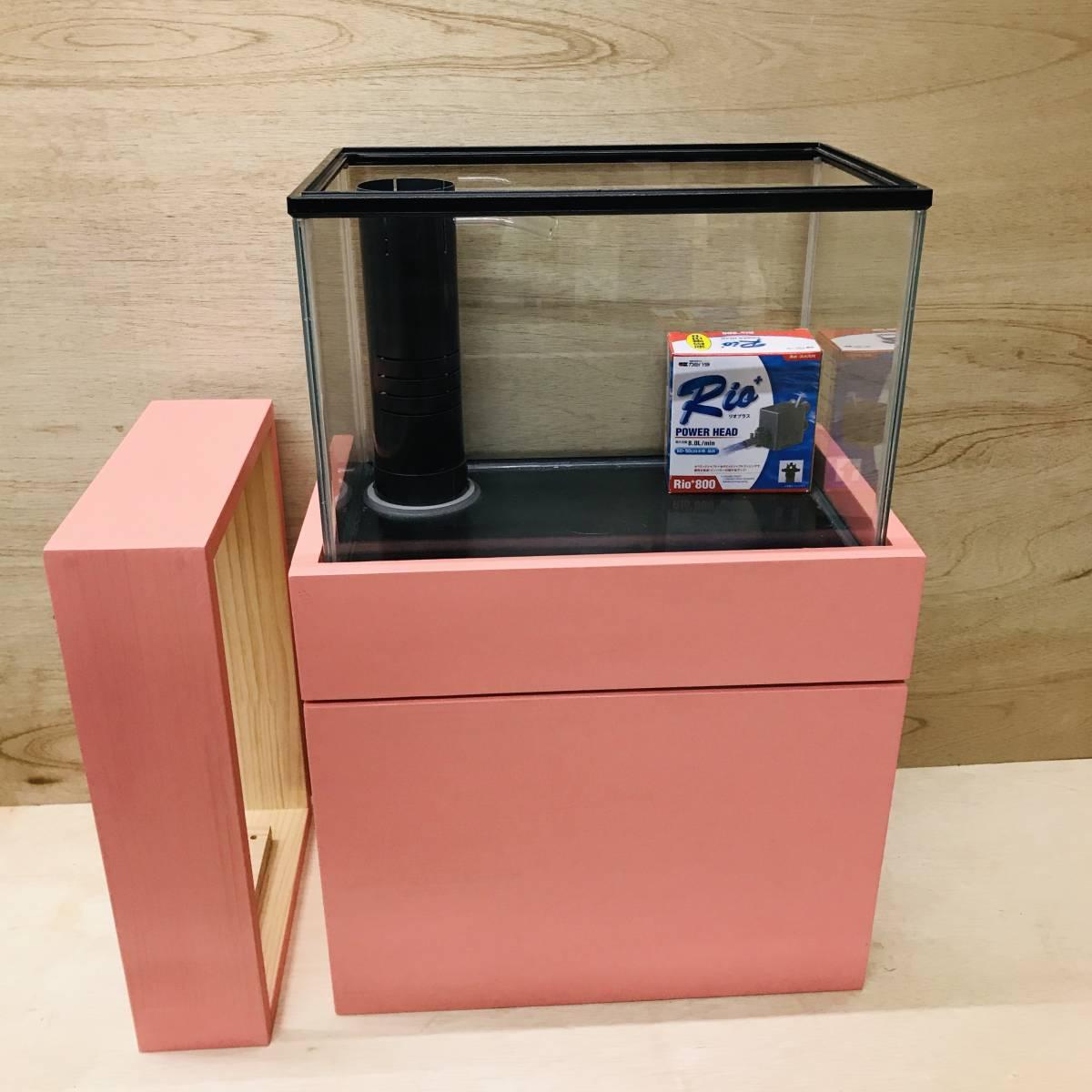 《100円スタート》アクア小型オーバーフロー水槽セット ピンク 新品 rio800 濾過槽、台ろ材セット 小型水槽/アクア/海水魚 ピンク_画像6