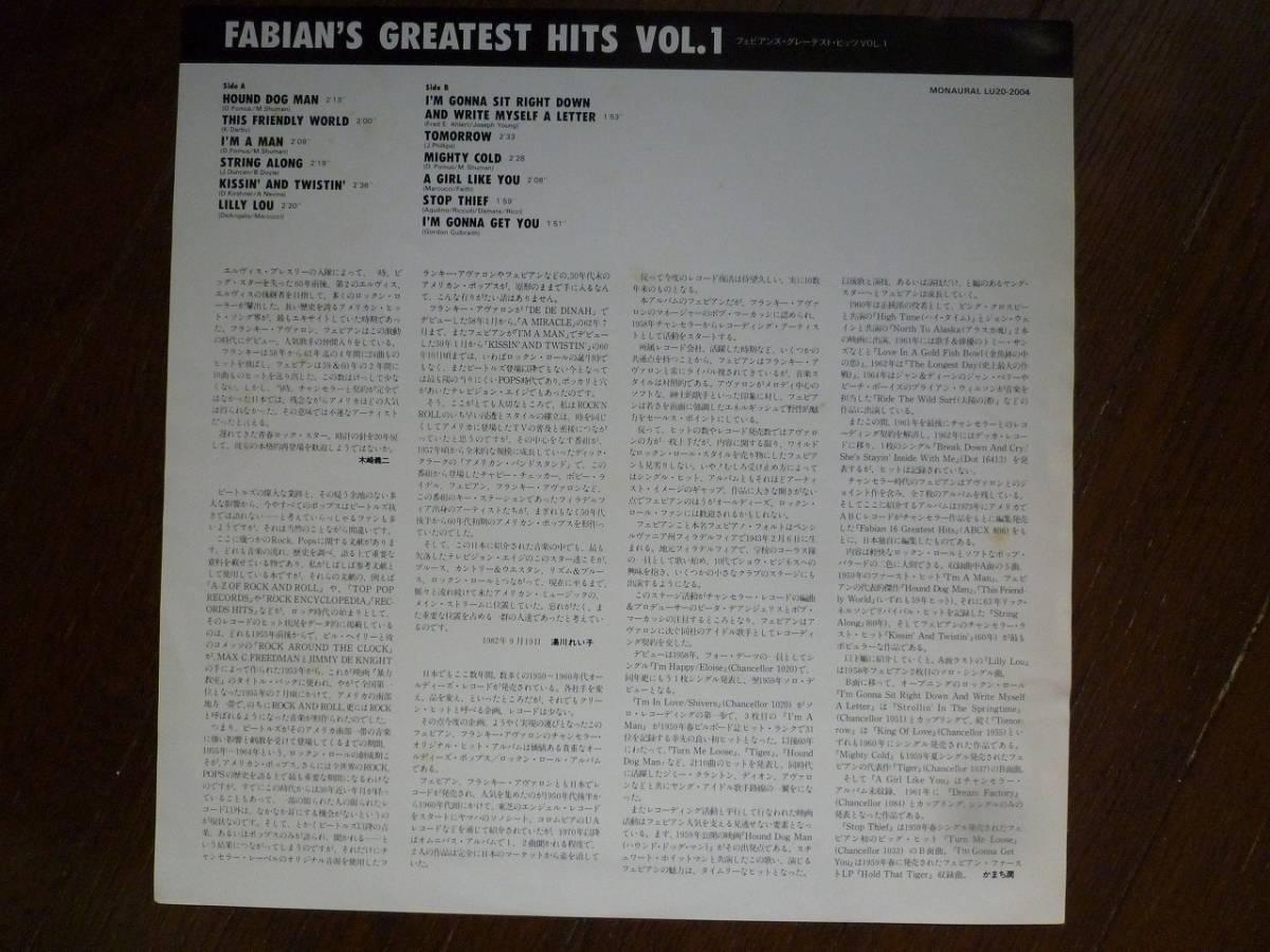 LP☆ Fabian's Greatest Hits Vol.1 ファビアン ☆Kissin' And Twistin' , Hound Dog Man, String Along, Lilly Lou _画像3