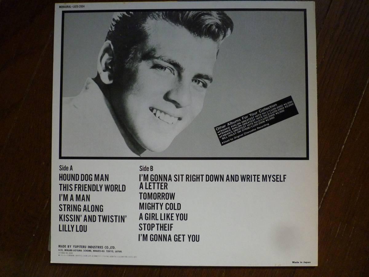 LP☆ Fabian's Greatest Hits Vol.1 ファビアン ☆Kissin' And Twistin' , Hound Dog Man, String Along, Lilly Lou _画像2