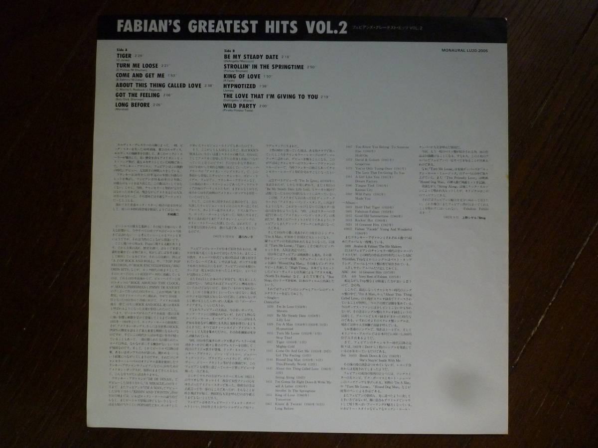 LP☆ Fabian's Greatest Hits Vol.2 ファビアン  ☆Tiger, Turn Me Loose, Got the Feeling, Wild Party_画像3