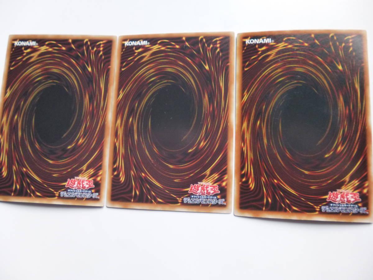 聖なるバリアーミラーフォース(スーパーレア1枚/ゴールドカード1枚/ノーマル1枚)_画像4