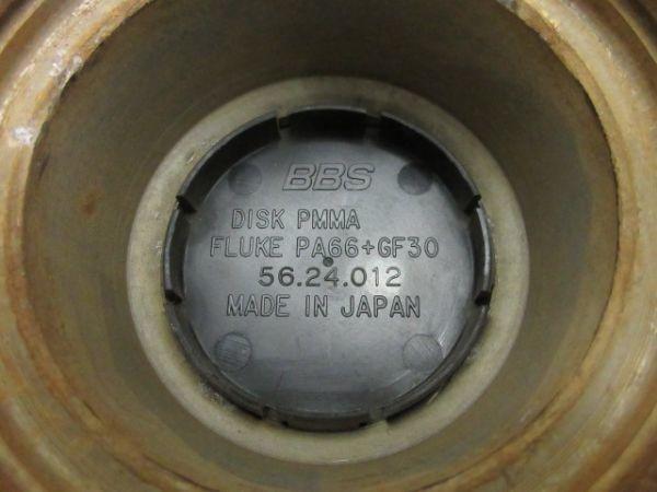 中古ホイール 未洗浄 BBS GERMANY 型不明 15インチ 6.5J +40 PCD 100 4穴 1台分 リペアベースに_画像8