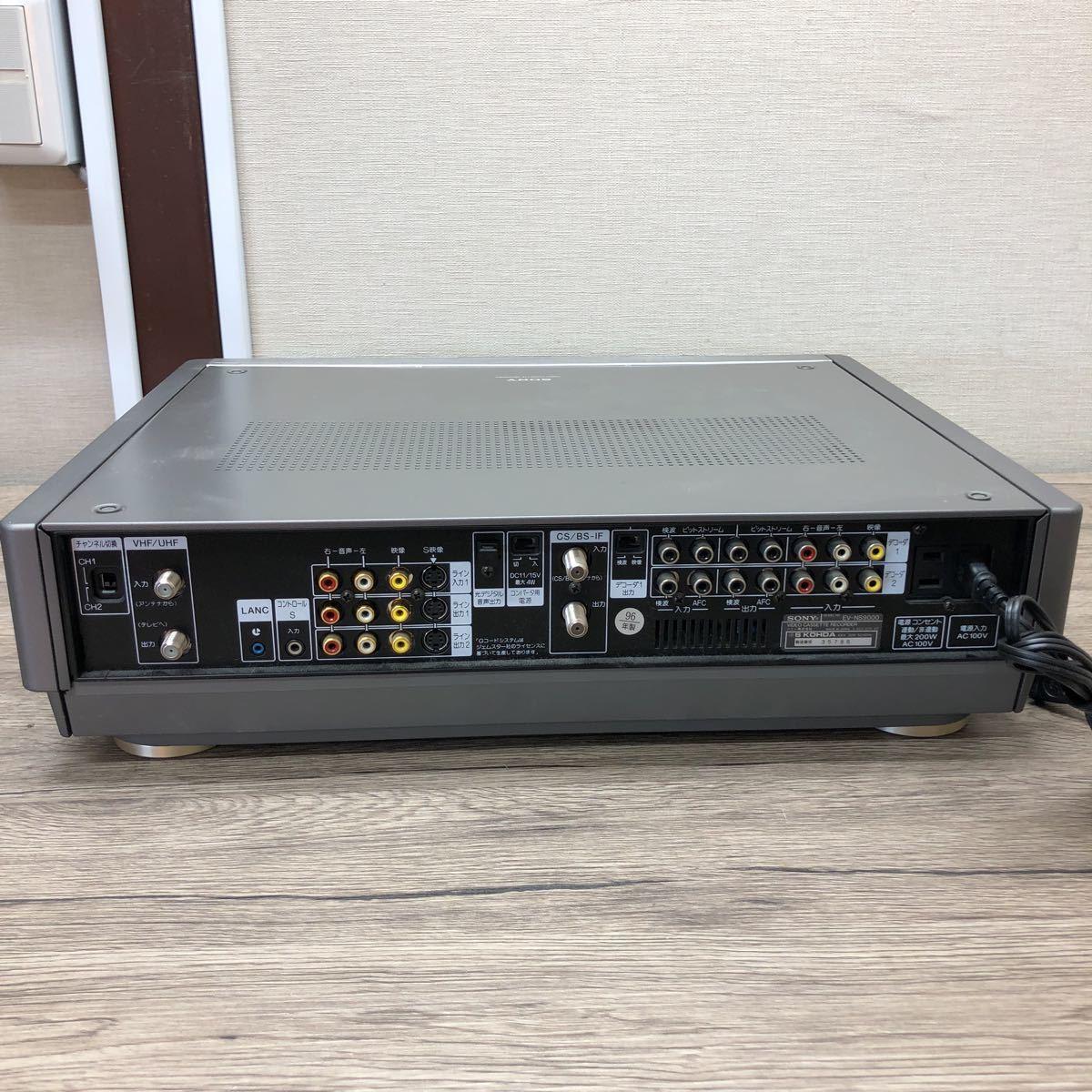 SONY/EV-NS9000/ビデオカセットレコーダー/本体のみ/【ジャンク】_画像7