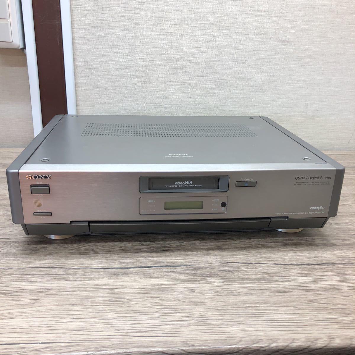 SONY/EV-NS9000/ビデオカセットレコーダー/本体のみ/【ジャンク】
