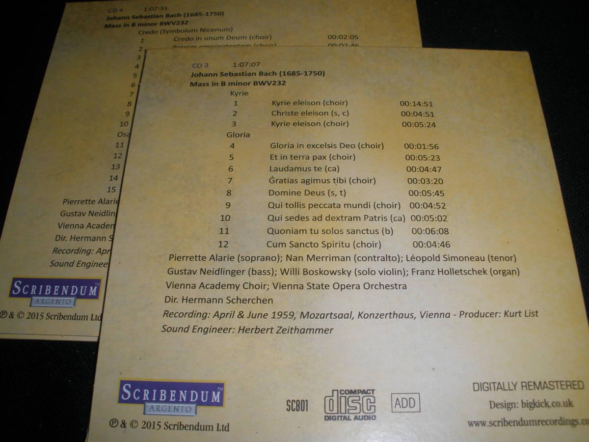 シェルヘン J.S.バッハ ミサ曲ロ短調 ウィーン国立歌劇場管弦楽団 ステレオ BWV232 ウエストミンスター リマスター 紙 未使用美_未使用美品。紙ジャケットCD