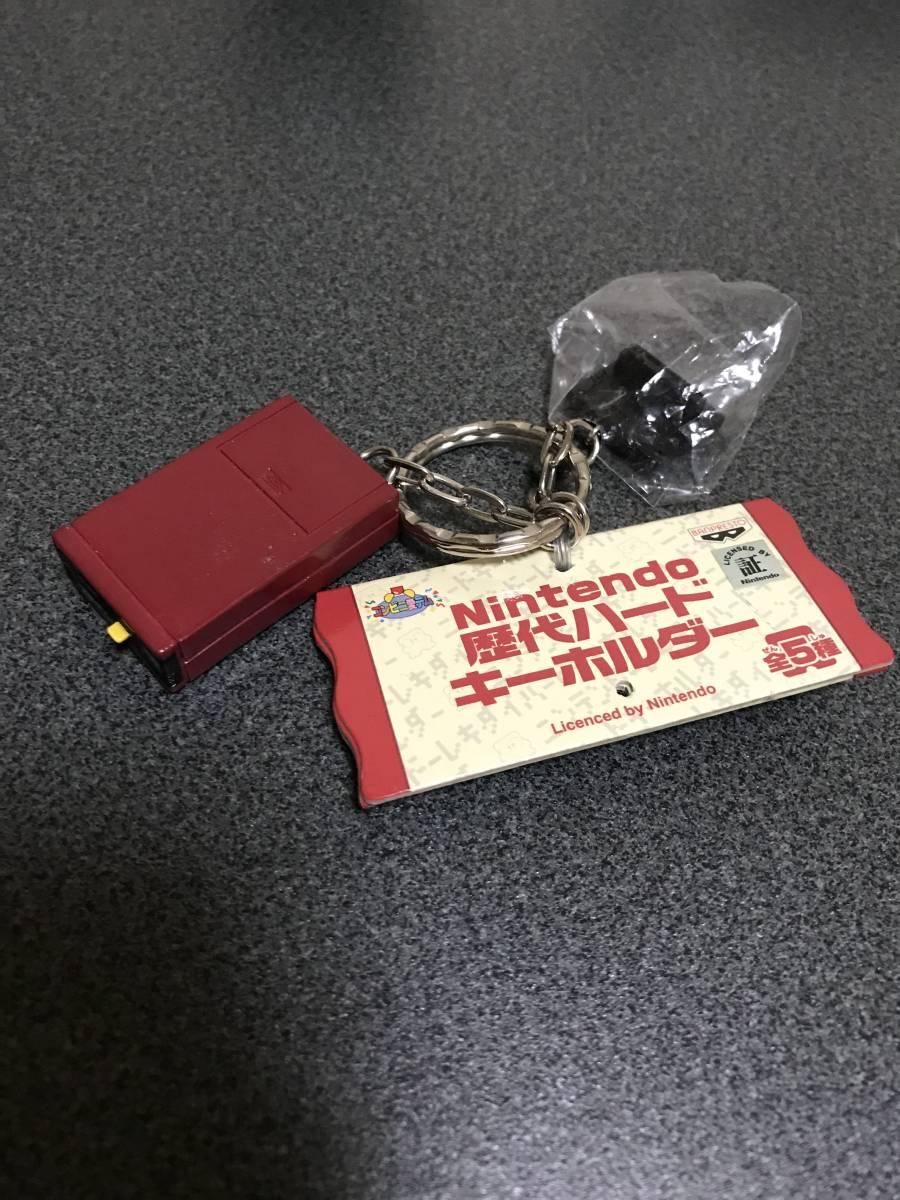 希少品!【任天堂 歴代ハード キーホルダー ディスクシステム】ゲーム機 本体 おもちゃ ファミコン マリオ