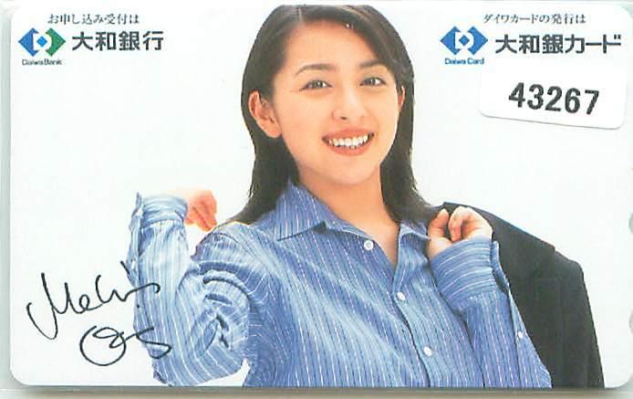 ヤフオク! - 43267 奥菜恵 大和銀行 テレカ