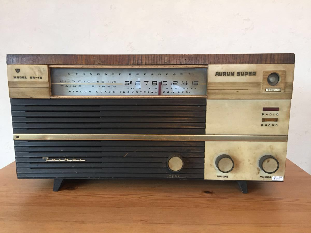 TAIHEI タイヘイ 真空管ラジオ GRー15 ジャンク品