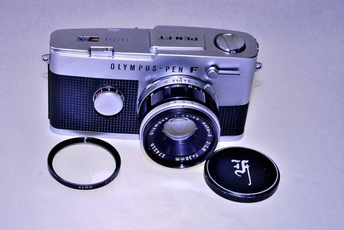 オリンパス ペンFT レンズ38mm.f1:18 オリンパス純正43mm.フイルター同キャップ付