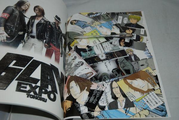 GLAY パンフレット 「EXPO 2014 TOHOKU 20th Anniversary」CD付き 検索:グレイ エキスポ 東北 和田ラジヲ TAKURO TERU HISASHI JIRO_画像4