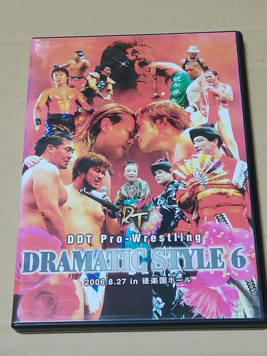 中古DVD プロレス DDT DRAMATIC STYLE6 20060827 後楽園ホール_画像2