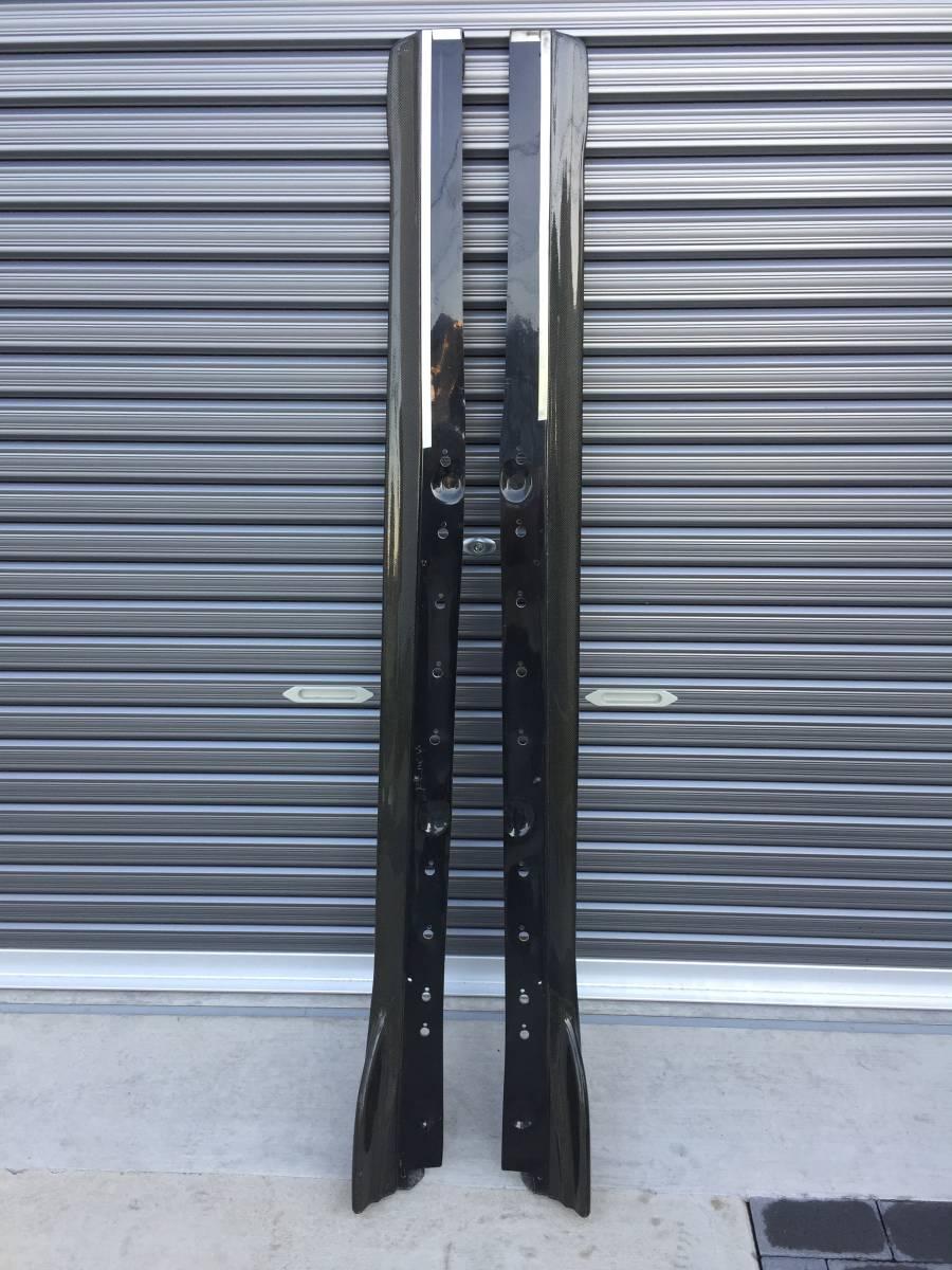 S2000 AP1/2用 チャージスピード製 サイドボトムライン(カーボン製)中古