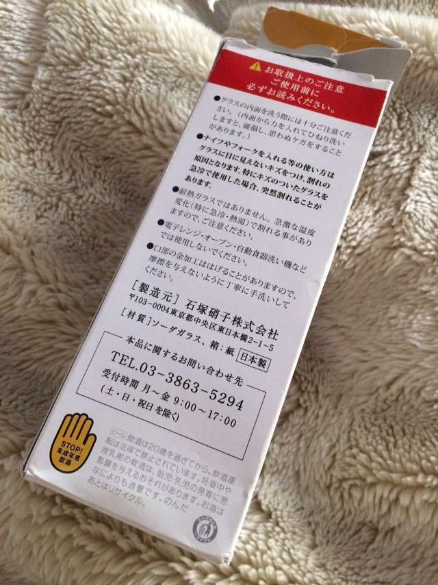サントリー☆プレミアムモルツ☆感動体験グラス☆ビール専用グラス_画像8