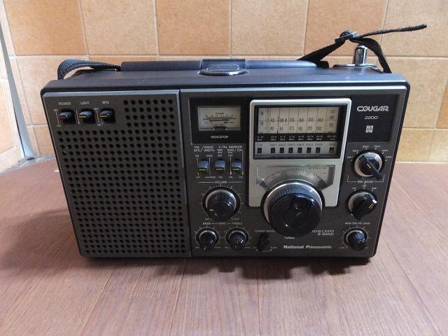 S:National/Panasonic/RF-2200/クーガー/動作品