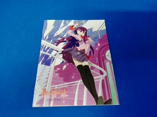 Blu-ray クリアケースに擦れあり 化物語 Blu-ray Disc BOX(Blu-ray Disc)_画像4