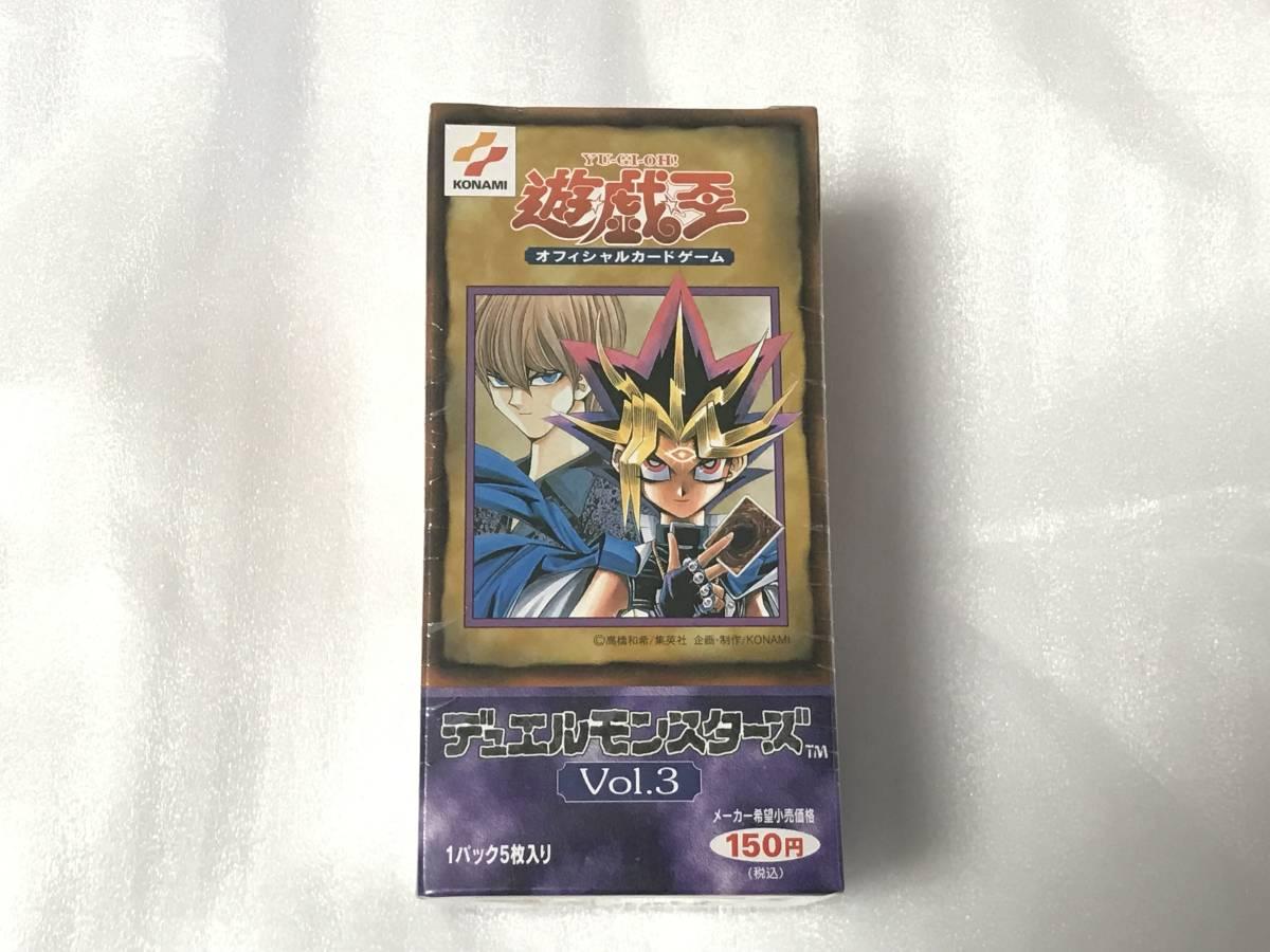 【新品・未開封】遊戯王 Vol.3 BOX【絶版・美品】
