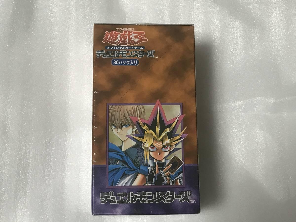 【新品・未開封】遊戯王 Vol.3 BOX【絶版・美品】_画像2