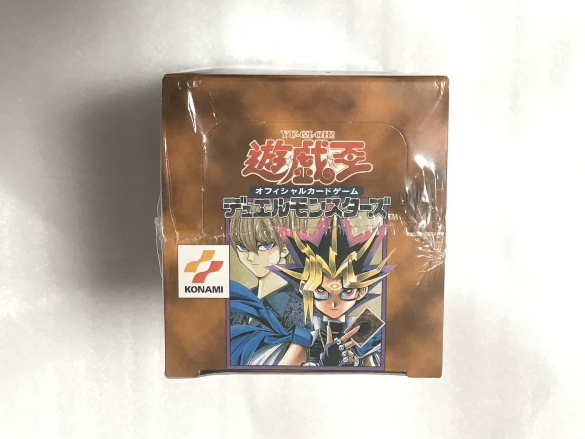 【新品・未開封】遊戯王 Vol.3 BOX【絶版・美品】_画像5