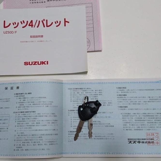 SUZUKI スズキ レッツ4 イエロー _画像10