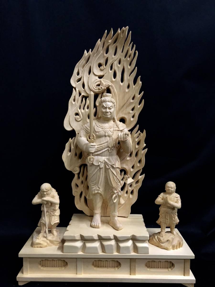 大型高59cm 新作 総檜材製 名人作 極上彫 木彫作品 仏教美術 不動明王三尊立像_画像1